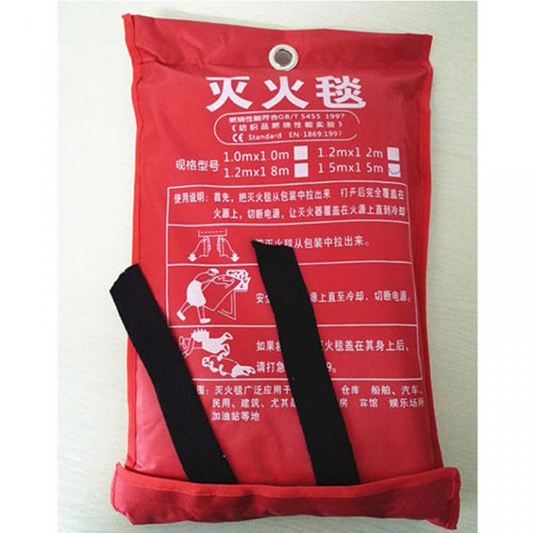 Free-Shipping-1MX1M-Fire-Blanket-Emergency-Survival-Fire-Shelter-Safety-Protector-Fire-Extinguishers-Tent-1.jpg