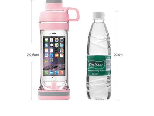 , My Phone Storage Water Bottle