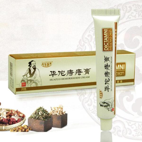 20g Bhokisi Chinese Herbal Hemorrhoids Cream Chizoro Rine Simba Yemukati Mapepa External Anal Mafuta