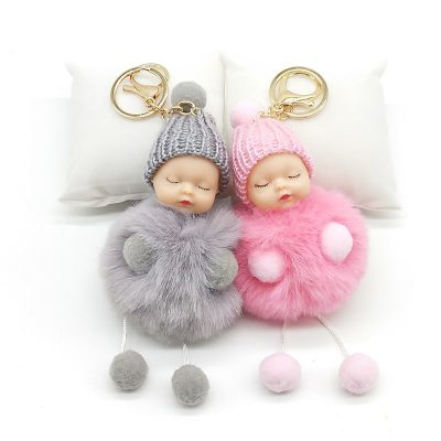 Super Cute Doll Keychain, Super Cute Doll Keychain