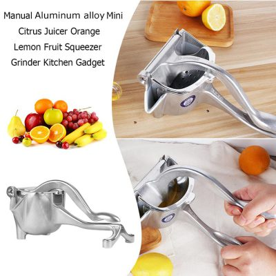 Stainless Steel Manual Lemon Juicer, Stainless Steel Manual Lemon Juicer
