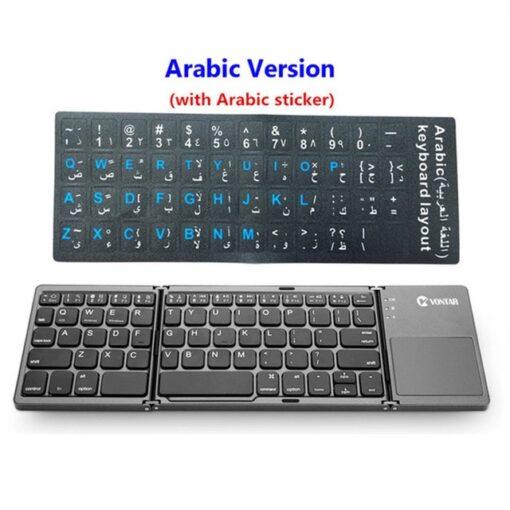 fold keyboard, Tilaw Keyboard uban ang Touchpad
