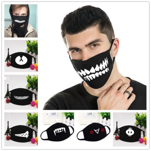 Halloween støvtett festmaske, Halloween støvtett festmaske